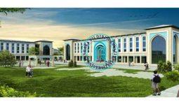 Ankara Yıldırım Beyazıt Üniversitesi2018 YKS Taban Puanları