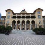 Gazi Üniversitesi 2018 YKS Taban Puanları