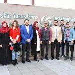 Türkçe Öğretmenliği 2018 YKS Taban Puanları